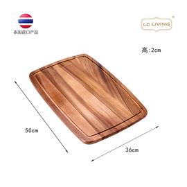 椭圆台式砧板带水槽小号